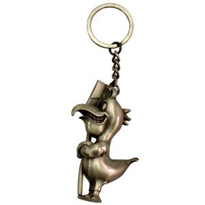 keychain4