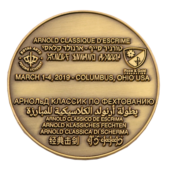 ARNOLD FENCING CLASSIC COIN BACK