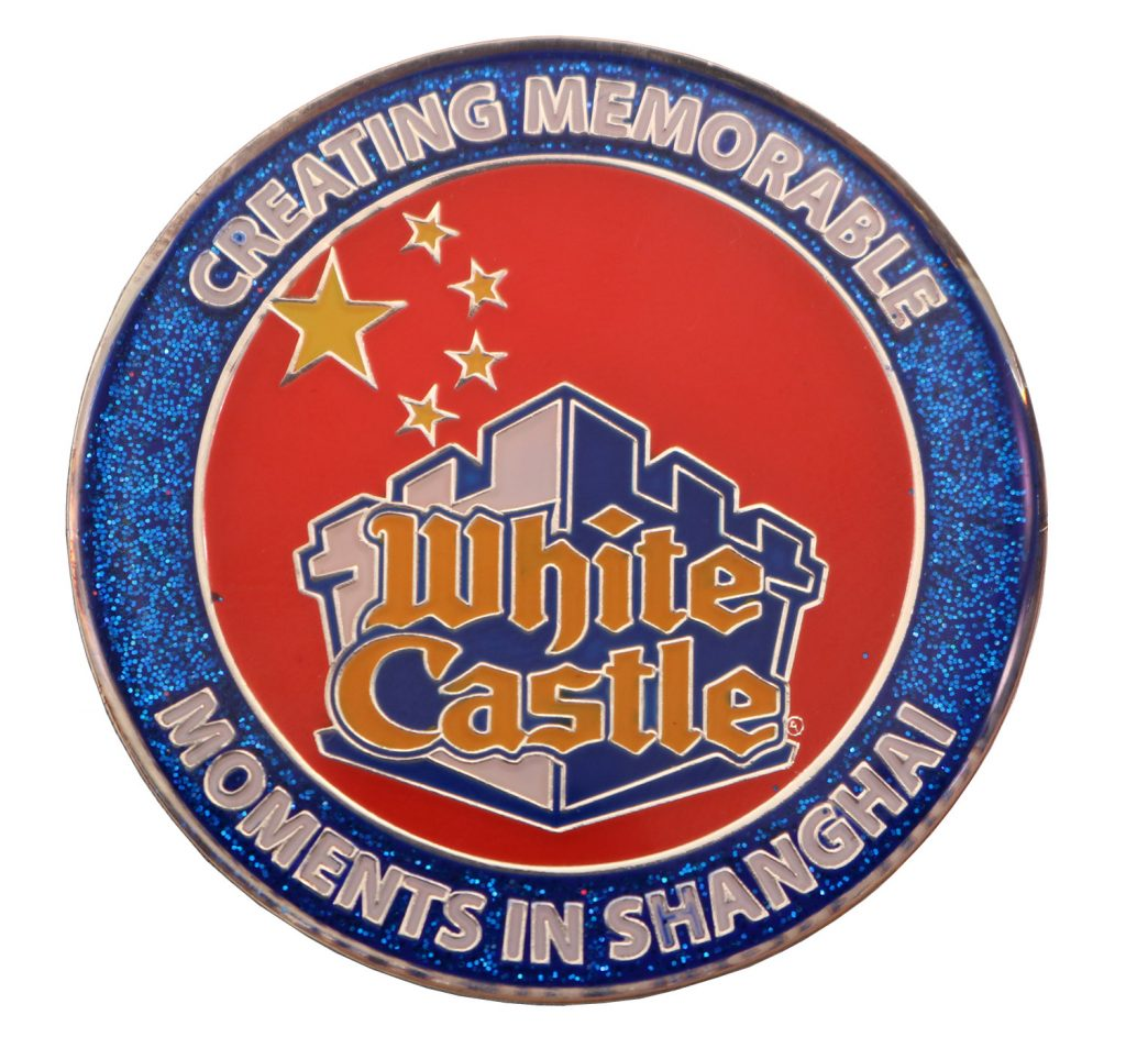WHITE CASTLE COIN GLITTER